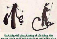 20 lời Phật dạy về lòng hiếu thảo cần khắc ghi